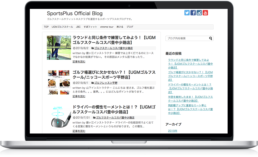 SportsPlus Official Blogブログ